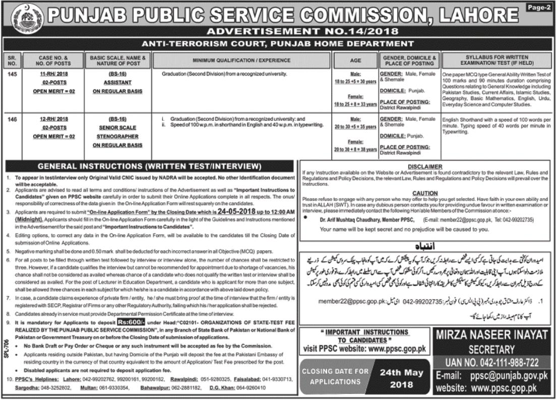 Punjab Public Service Commission PPSC Lahore Jobs 2018