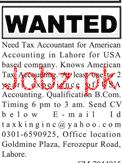 Tax Accountant Job Opportunity