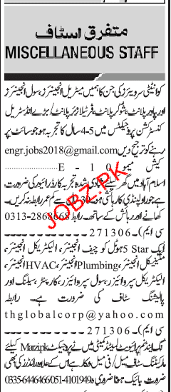 Chief Engineers, Electrical Engineers Job Opportunity