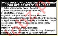 Sales Officers & Chief Job 2018 in Rahim Yar Khan