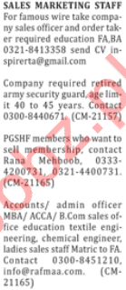 Admin Officer, Security Guard & Sales Officer Jobs 2018
