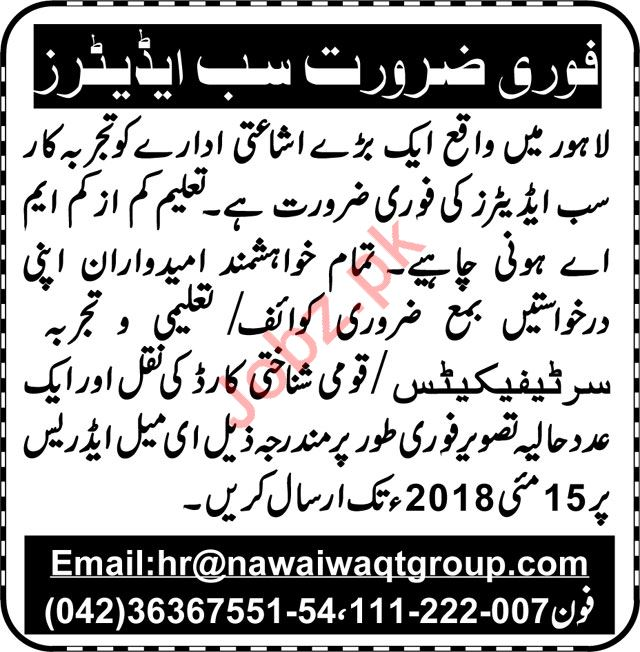 Sub Editor Jobs 2018 in Lahore