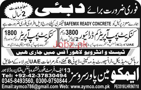 Concrete Pump Operators Cum Drivers Job Opportunity