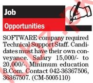 Software Company Job 2018 For Technical Support Staff