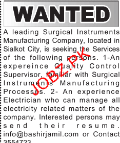Quality Control Supervisors Job opportunity