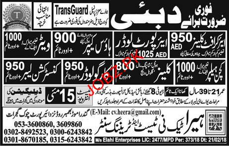 Aircraft Cleaners, House keepers Job Opportunity