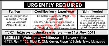 Hiites Islamabad Jobs 2018 for Medical Specialist