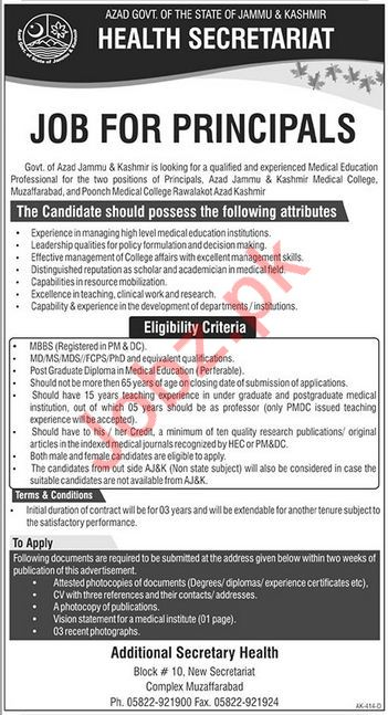 Health Secretariat AJK Jobs 2018 for Principals