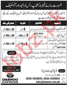 Daewoo Express Job Opportunities