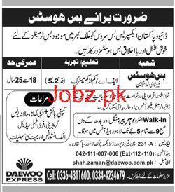 Bus Hostess Job in Daewoo Express Pakistan