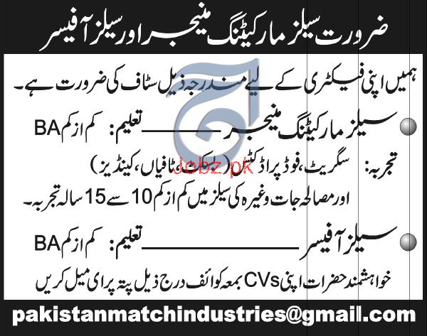 Sales Marketing Manager and Sales Officers Job Opportunity