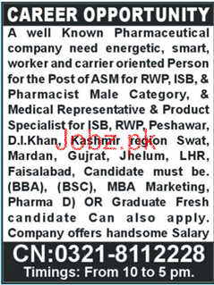 Area Sales Manager ASM, Medical Representatives Wanted
