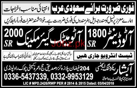 Auto Denters and Automatic Gear Mechanics Job Opportunity
