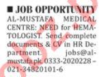 Al Mustafa Medical Centre Job 2018 Hematologist
