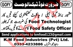 KM Food Industries Lahore Jobs 2018 for Food Technologist