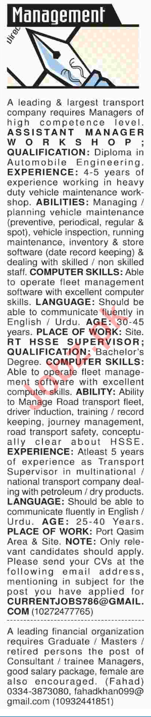 Assistant Manager, Managers Jobs 2018 in Karachi