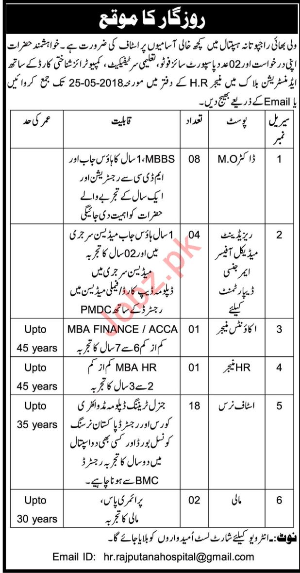 Wali Bhai Rajputana Hospital Hyderabad Jobs 2018