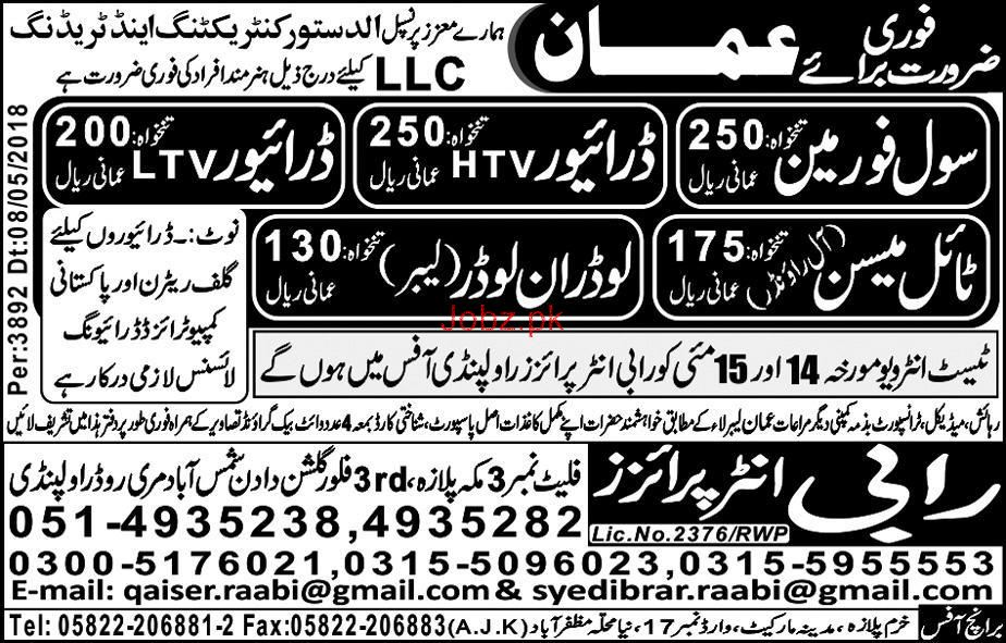 Civil Foreman, HTV Drivers, LTV Drivers Job Opportunity