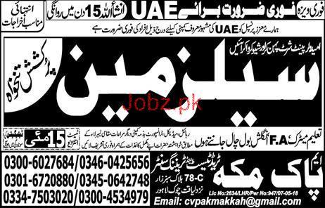 Salesmen Job in UAE