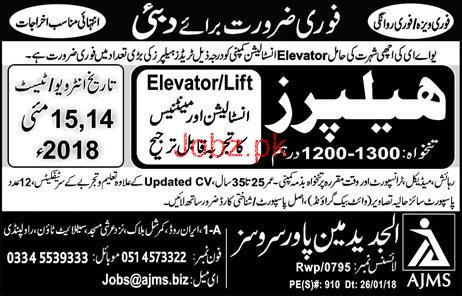 Helpers Job in Famous Elevator Installation Company