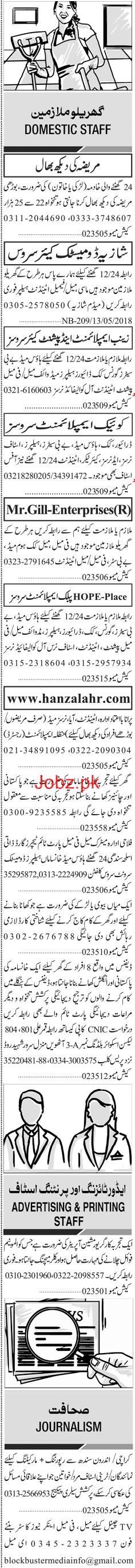 Female House Maid, Female Attendants Job Opportunity