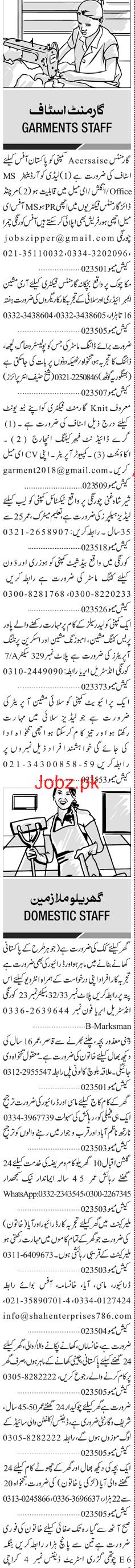 Lady Coordinators, Fabricating Incharge Job Opportunity