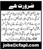 Customer Relationship Officers Job Opportunity