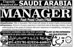 Manager Fast Food Chain / F & B Job Opportunity