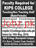 KIPS College Rawalpindi Teaching / Non Teaching Staff Jobs