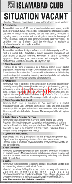 islamabad club security manager jobs 2019 job. Black Bedroom Furniture Sets. Home Design Ideas