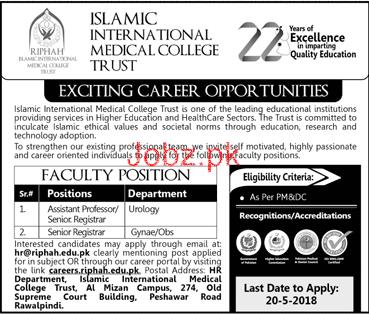 Islamic International Medical College Trust Job
