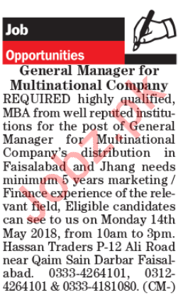 General Manager Jobs Opportunity 2018