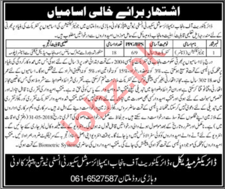 Health Department Punjab Jobs 2018 for Junior Technicians