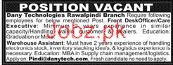 DANY Technologies Rawalpindi Jobs