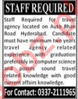 Office Staff Jobs Opportunity in Hyderabad 2018