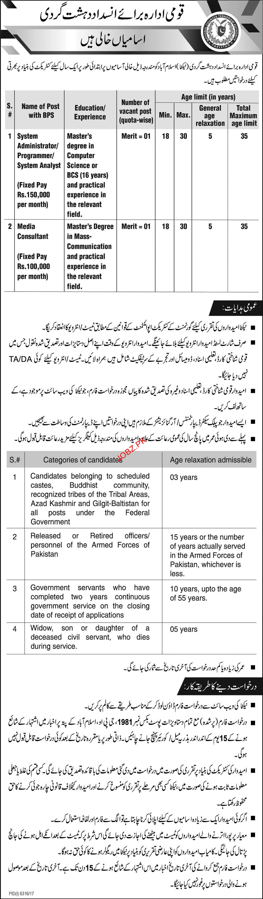 National Counter Terrorism Authority NACTA Jobs Open
