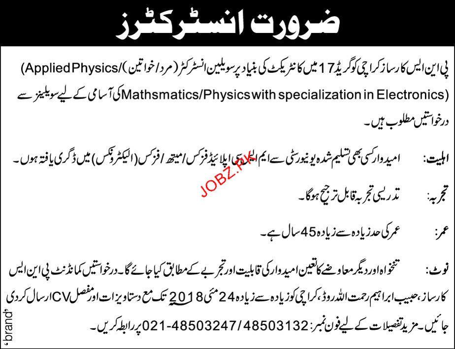 PNS Karsaz Karachi Civilian Instructor Jobs