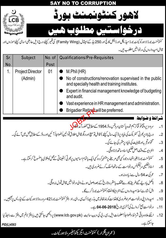 Lahore Cantonment Board LCB Management Jobs