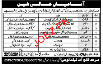 AGSC  Sarhad College of Technology Teaching Jobs
