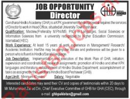 Gandhara Hindko Academy GHA Peshawar Jobs 2018