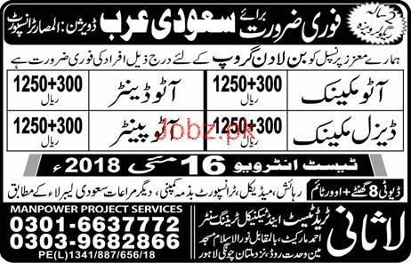 Auto Mechanics, Diesel Mechanics, Auto Painters Wanted