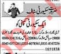 Security Guards & Security Supervisors Jobs For Lahore