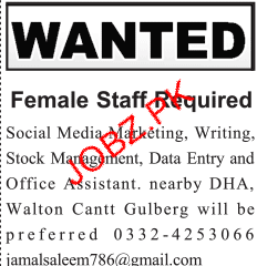 Social media Marketing Staff, Data Entry Operators Wanted