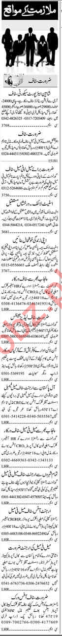 Dunya Newspaper Classified Ads 2018 For Islamabad