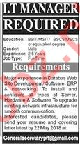 IT Manager Job 2018 in Lahore