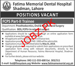 Fatima Memorial Dental  Hospital Jobs