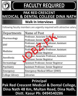 Pak Red Crescent Medical & Dental College Job Open