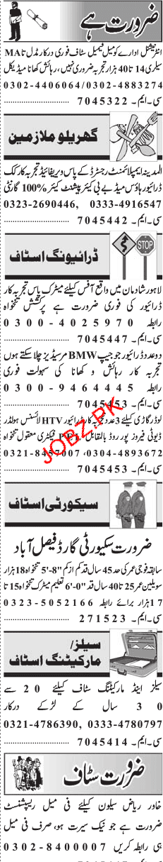 LTV Drivers, Cook, Chawkidars, Security Guards Wanted