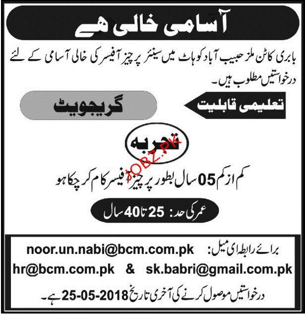 Babri Cotton Mills Habib Abad Kohat Purchase Officers Jobs