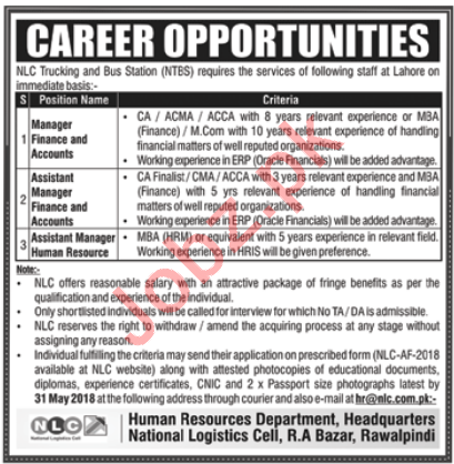 NLC Trucking & Bus Station NTBS Lahore Jobs 2018